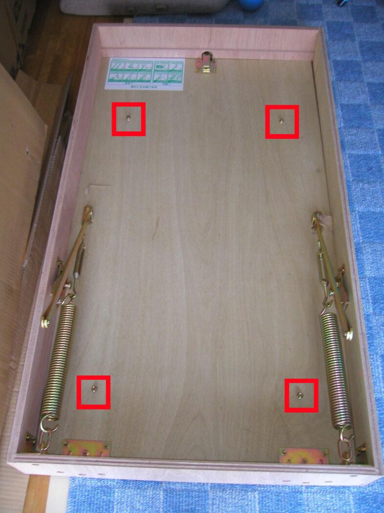 折り畳み屋根裏梯子の枠